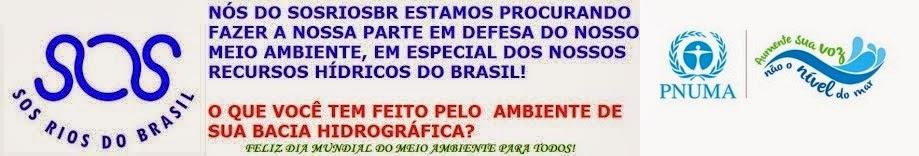 DIA DO MEIO AMBIENTE 2014