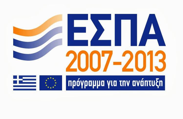 Ο υπουργός Ανάπτυξης δήλωσε ανοικτός σε προτάσεις, ενώ χαρακτήρισε το νέο ΕΣΠΑ «ατμομηχανή της ελληνικής οικονομίας και εργαλείο ανάπτυξης που θα φέρει επενδύσεις και θα δημιουργήσει νέες θέσεις εργασίας», προσθέτοντας ότι στόχος του νομοσχεδίου είναι να μην χαθεί ούτε ένα ευρώ από την ΕΕ.