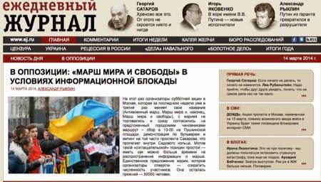 rusya medya yasağı internet yasağı sansür