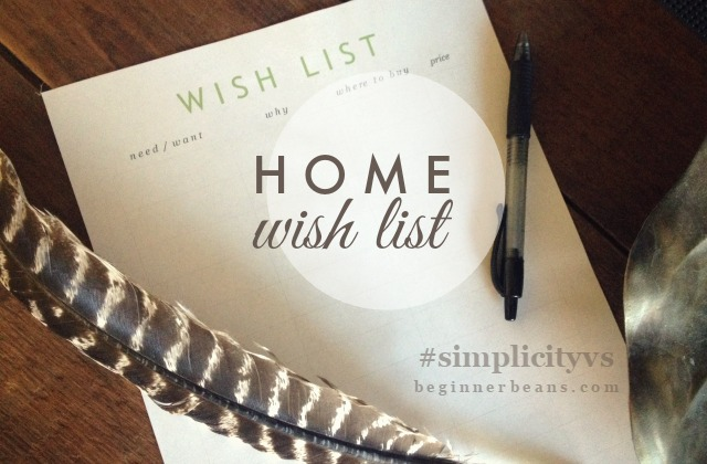 Home Wish List (printable)