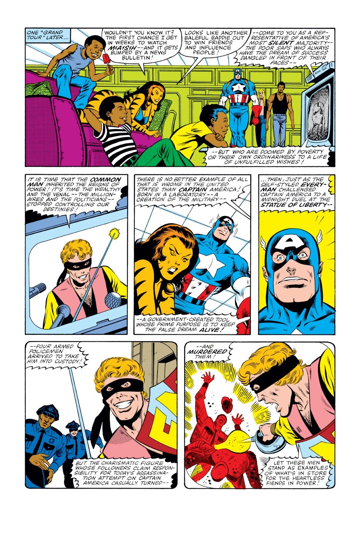 Captain America (1968) Issue #267 #182 - English 13