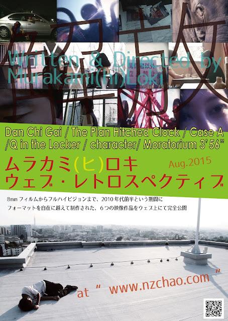 http://d.hatena.ne.jp/murafake/20150815/1439628080