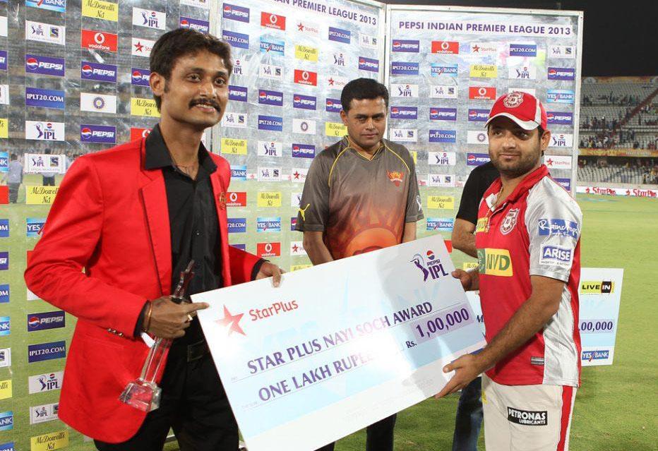 Piyush-Chawla-Star-Plus-award-SRH-vs-KXIP-IPL-2013