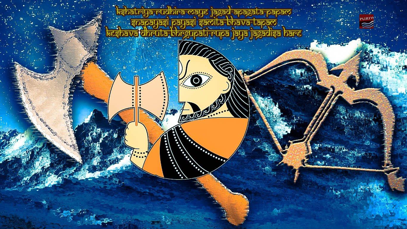 Parashurama Avatar
