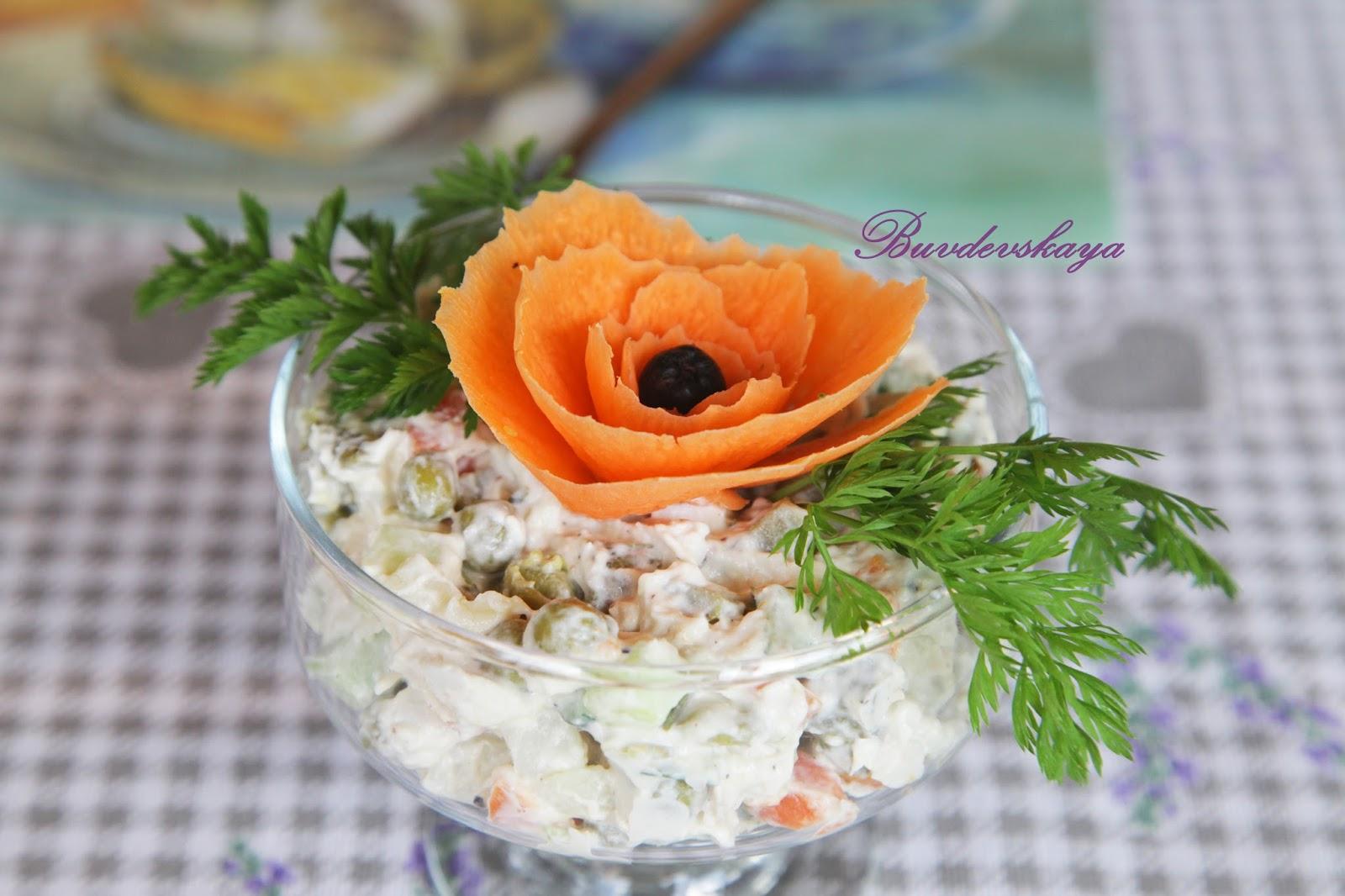 Салат оливье царский рецепты с фото