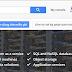 Hướng dẫn đăng ký VPS Google Cloud dùng thử 60 ngày và cấu hình