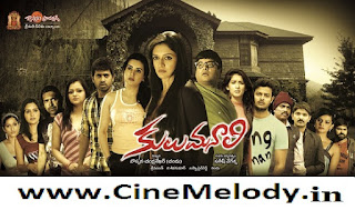 Kullu Manali Telugu Mp3 Songs Free  Download -2012