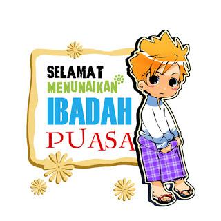 Bulan Suci Ramadhan Bulan Puasa Ramadhan