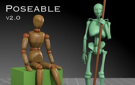 poseable anatomy figure