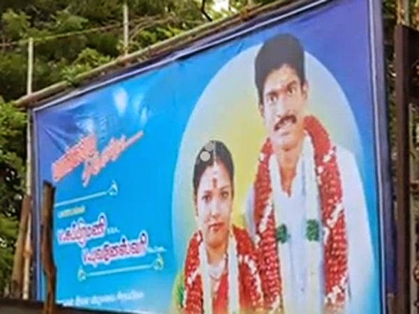 comedy actor vadivelu son wedding poster, kalyaana poster