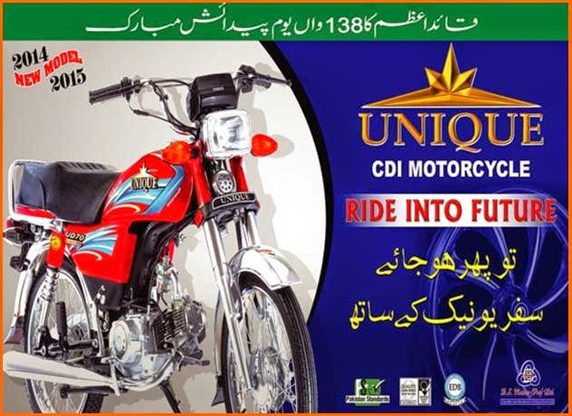 Unique CDI Motorcycle Ride to Future 2014 New Year 2015 in Karachi Pakistan