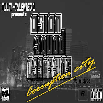 CURRUPTION CITY THE THE HOTTEST MIXTAPE WORLDWIDE !!!