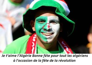 Je t'aime l'Algérie: Bonne fête pour tout les algériens, à l'occasion de la fête de la révolution