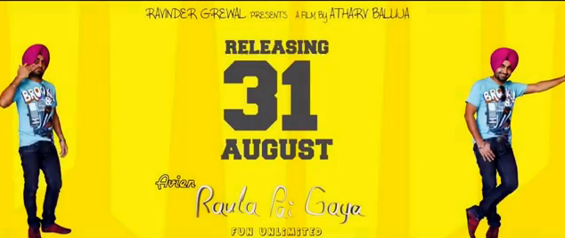 Pardesi Video & Lyrics - Raula Pai Gaya - Ravinder Grewal