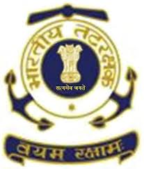 Indian Coast Guards MTS Recruitment 2013