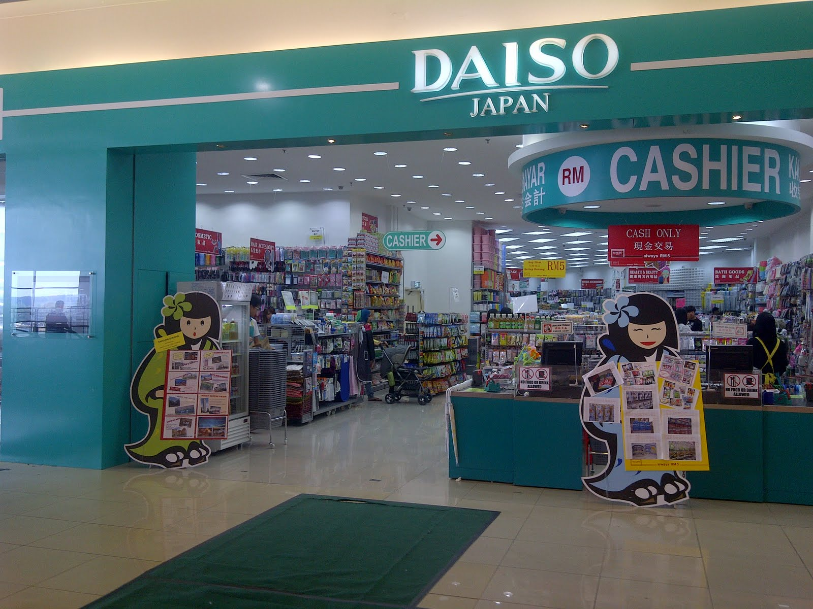 daiso Complete your the daiso collection discover what's missing in your the daiso discography shop the daiso vinyl and cds.