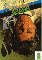 Pra Frente, Brasil (1982)