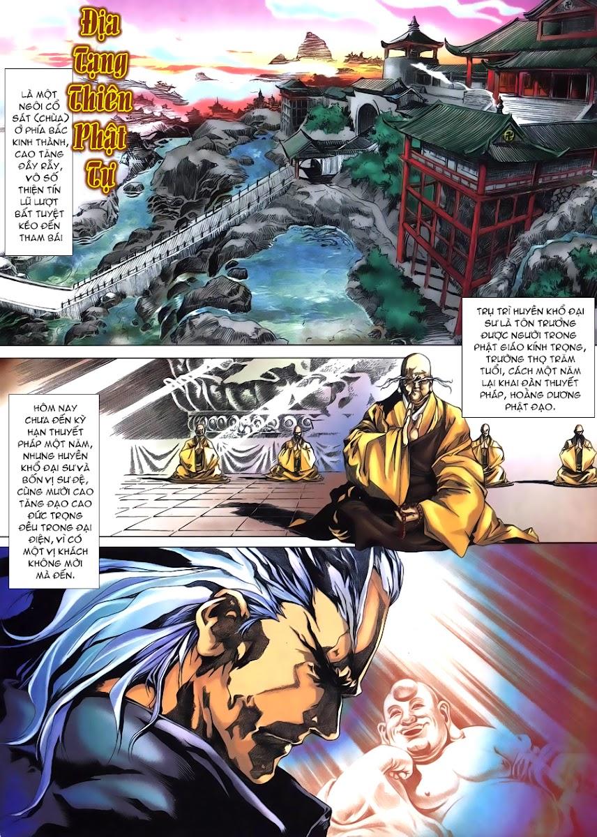 Lục Đạo Thiên Thư chap 1 - Trang 2