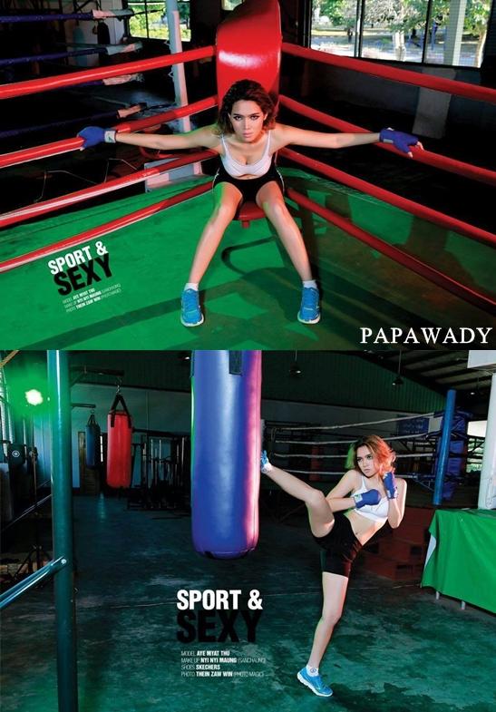 Aye Myat Thu - Posing for Sport Magazine
