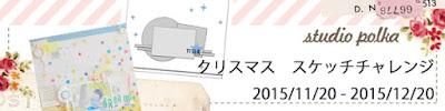 http://studiopolkablog.blogspot.jp/search?updated-max=2015-11-26T12:29:00%2B09:00&max-results=7