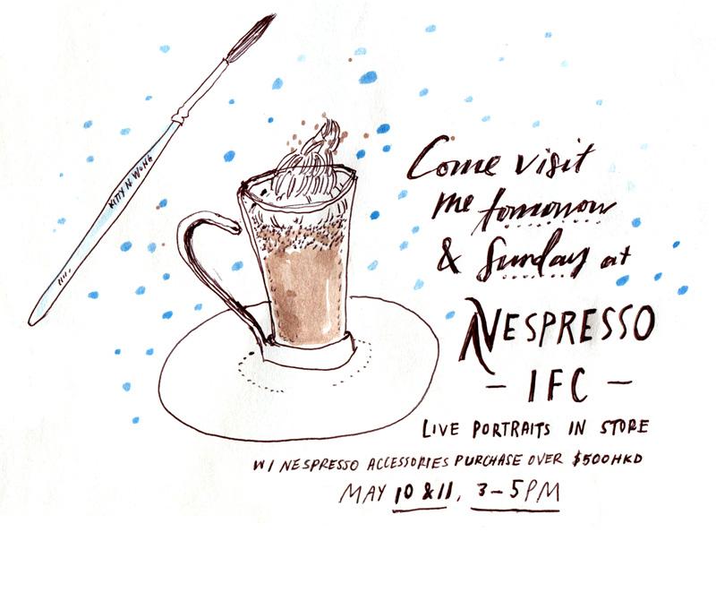 Kitty N. Wong / coffee sketch