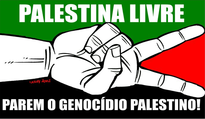 Palestina Livre!!!!!!!!!!!!