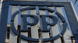lowongan kerja PT PP (Persero) 2012