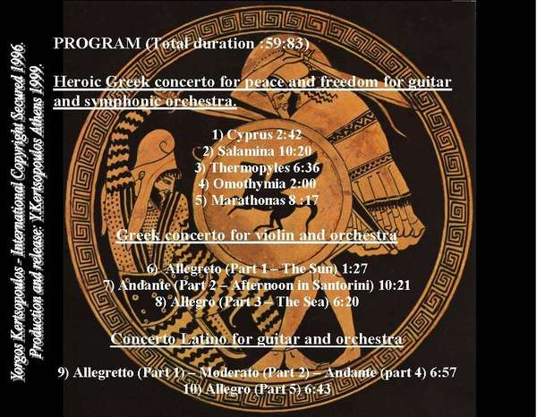 Greek concertos CD cover