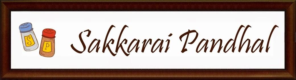 Sakkarai Pandhal