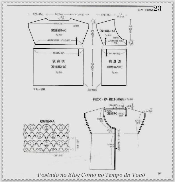 схема вязания жилетки 1