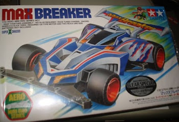 MAX BREAKER CLEAR SP PURPLE 70K