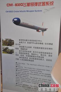 CM-602G.jpg