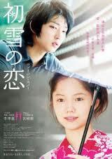 Tuyết Đầu Mùa online full – Virgin Snow - Phim Hàn Quốc