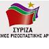 Ανακοίνωση του ΣΥΡΙΖΑ Λαυρεωτικής για την 1η Μάη