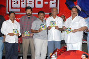 Broker 2 Audio release function photos-thumbnail-10