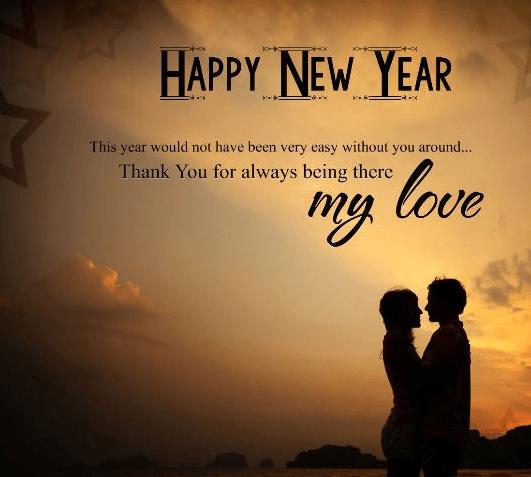 नया साल कैसे मनायें