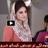 Funny Pakistani Air Hostess Must Watch