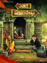 Yevade Subramanyam 2015 Telugu Full Movie Watch Online
