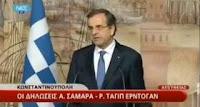 Α.Σαμαράς για ΑΟΖ: Η Ελλάδα διατηρεί το δικαίωμα που απορρέει από το διεθνές δίκαιο