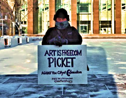 ART IS FREEDOM - PICKET
