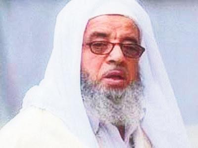 Mohamed Hammami