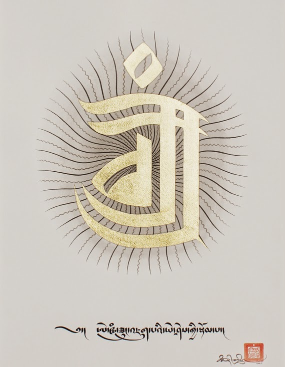 Related Tibetan Scripts The Wisdom That Binds Eh And Wam
