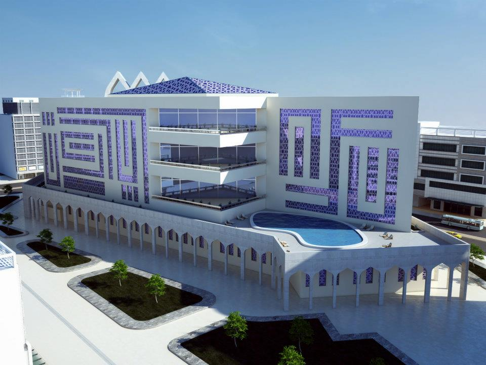 ... Wallpapers: Qutar , Doha 3D Commercial Plaza & Tower Front Elevation