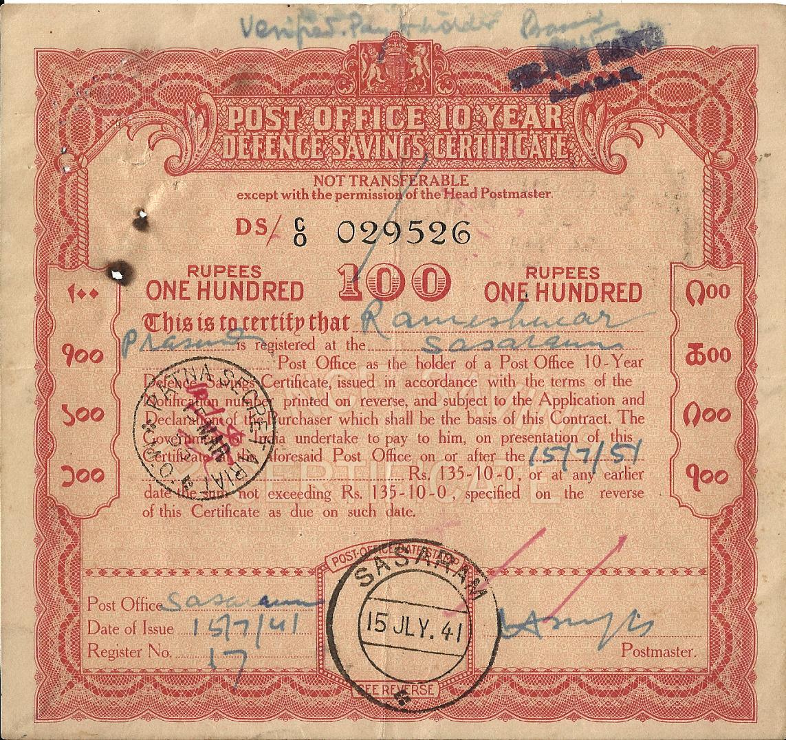 Collections of dokka srinivasu post office 10 years defence post office 10 years defence savings certificate 1betcityfo Choice Image