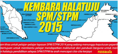 Kembara Halatuju SPM/ STPM 2015