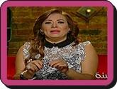 --برنامج نفسنة مع إنتصار و هيدى و بدرية حلقة يوم الخميس 27-10-2016