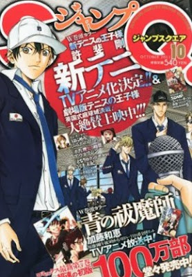 New Prince Of Tennis en Enero!!! JumpSQ-Tenipuri