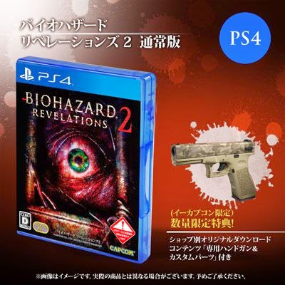 http://www.shopncsx.com/bhrevelations2ps4jpn.aspx