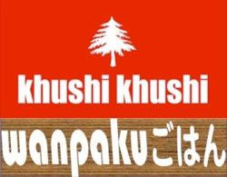 Khushi☆Khushi & wanpakuごはん