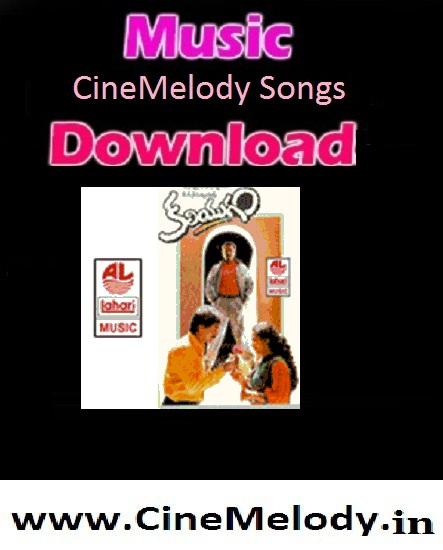 Kaliyugam Telugu Mp3 Songs Free  Download -1992